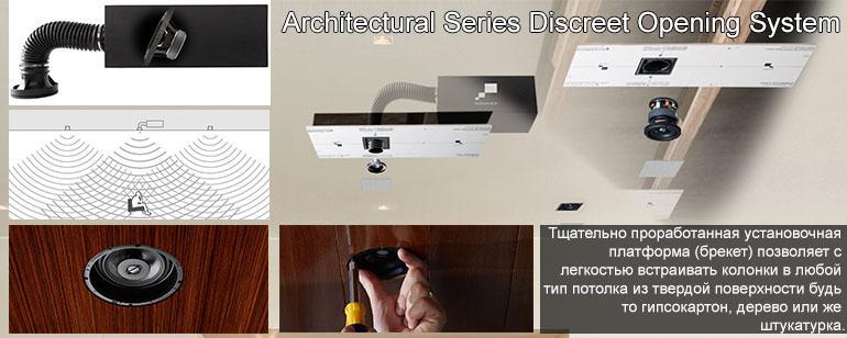 архитектурная акустика Сонанс