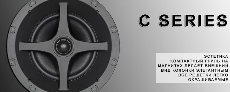 C Series - акустика Sonance
