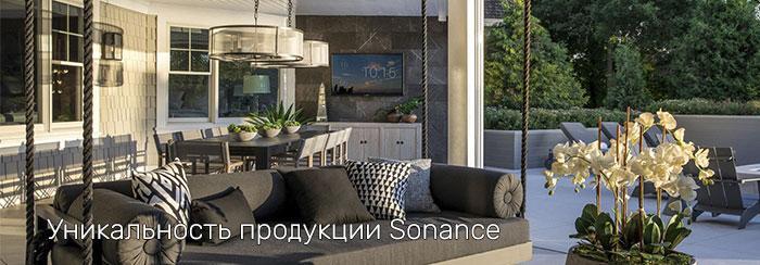 Акустические системы Sonance – идеальный звук в любом месте и любых условиях