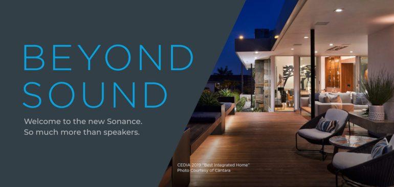 Новый SONANCE — ребрендинг Dana Innovations