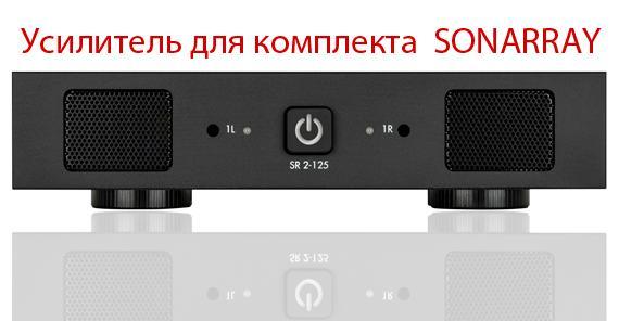 Sonance_VP62-300x300