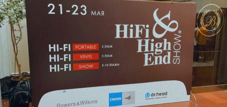 Итоги выставкиHi-Fi & High End Show 2021